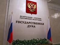 Еще один удар по анонимности: Госдума готовит запрет на сберегательные книжки и сертификаты на предъявителя