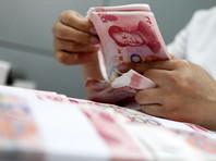 Китайские власти пресекли работу огромной финансовой пирамиды, привлекшей 200 млн клиентов и 11 млрд долларов