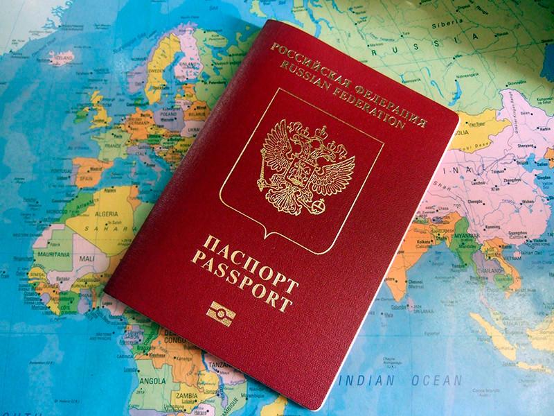 Российский паспорт занял 48-е место в ежегодном Индексе паспортов