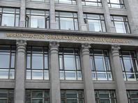 Объем покупки иностранной валюты Минфином в январе превысит рекорд декабря