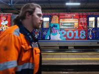 ВЦИОМ: 20% россиян работали в новогодние каникулы