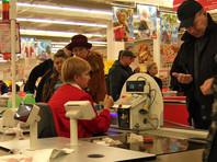 """""""Ромир"""": средний чек россиян в декабре вырос до 586 рублей"""