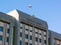 Счетная палата выявила необоснованные госзаказы, по ним лидируют Минэнерго и Минпромторг