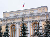 """ЦБ отозвал лицензию у барнаульского """"Алтайбизнес-банка"""""""
