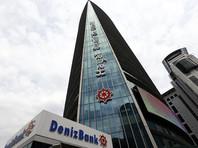"""""""Сбербанк"""" подтвердил, что ведет  переговоры о продаже дочернего банка в Турции"""