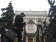 Чистый отток капитала из России за год вырос на 60%