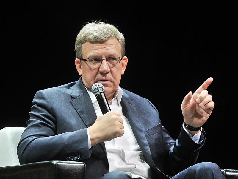 ЦСР Кудрина назвал приватизацию альтернативой повышению налогов