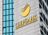 """""""Сбербанк"""" попросил ЦБ реабилитировать 1200 клиентов, внесенных в """"черный список"""" по подозрению в отмывании доходов"""