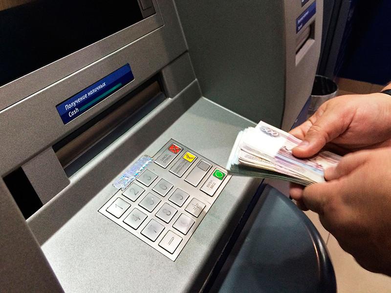 В 2017 году из банкоматов в России украли 5 млрд рублей