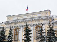 ЦБ лишил лицензии московский банк, входящий в топ-300