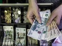 В России появится возможность снимать наличные на кассах магазинов