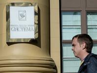 """АФК """"Система"""" заложит часть акций МТС по кредитному соглашению со """"Сбербанком"""", заключенному, чтобы расплатиться с """"Роснефтью"""" в рамках мирового соглашения"""