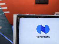 """Соглашение акционеров """"Норникеля"""", заключенное в декабре 2012 года, вводило пятилетний запрет на выкуп доли Абрамовича - правда, подробности соглашения стали известны лишь спустя два года"""