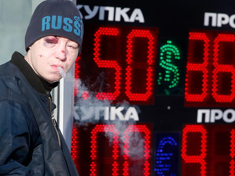 ЦБ хочет запретить размещать курс наличной валюты вне помещений, в том числе на информационных табло