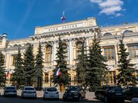Российский ЦБ отозвал лицензию еще у двух московских банков