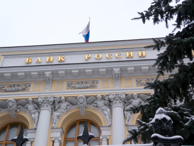 Российский Центробанк готовится начать финансовое просвещение в детских лагерях