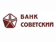 ЦБ выбрал четвертый банк для санации по новой схеме