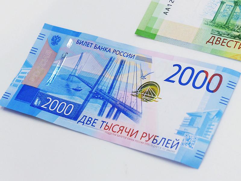 Неизвестный гражданин расплатился за топливо на автозаправке в Амурской области поддельной двухтысячной купюрой