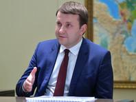 """Орешкин пообещал самозанятым """"простую и понятную"""" систему налогообложения"""