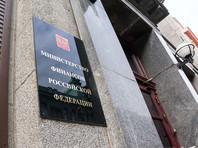 Россия официально осталась без Резервного фонда