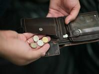 """""""Ромир"""": наибольшее беспокойство россиян вызывают бедность и снижение доходов"""