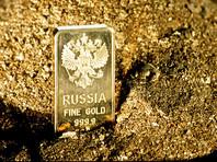 Россия обогнала Китай и вышла на пятое место в мире по запасам золота