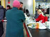 """""""Ромир"""": средний чек покупок в России по итогам января 2018 года показал """"резкое снижение"""""""