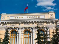 Центробанк РФ лишил права на работу банк из Тюмени
