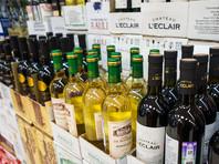 Начало продаж алкоголя через интернет перенесли на год