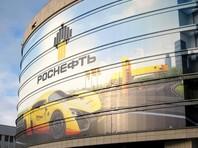 "Перепродажа пакета акций ""Роснефти"" китайцам  отложена на полгода"