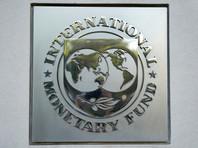 МВФ опубликовал оценку размеров теневой экономики по всему миру