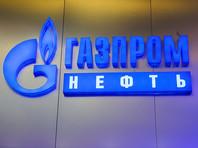 """У """"Газпром нефти"""" будет свой резервный фонд"""