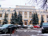 Российский ЦБ, как и ожидалось, снизил ключевую ставку на 0,25 процентных пункта