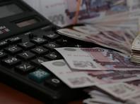 Эксперты: пять главных рисков, не дающих расти российской экономике
