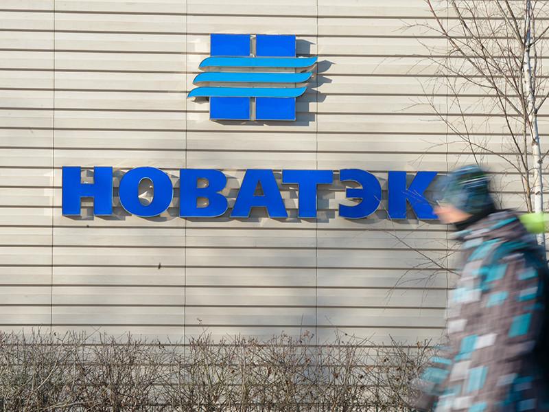 """""""Новатэк"""" покупает газовые активы """"Алросы"""" за 30,3 млрд рублей"""