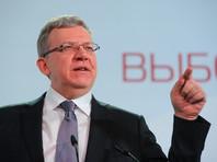 ЦСР Кудрина предлагает запретить госкомпаниям  покупку акций частных предприятий