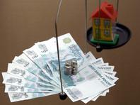 """Минфин готовит поправки о возврате при досрочном погашении кредитов части уплаченных за """"страховку жизни"""" денег"""