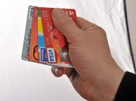 НБКИ: лимиты по кредитным картам упали до двухлетнего минимума
