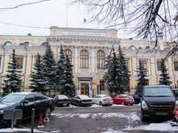 Средняя максимальная ставка по вкладам в рублях опустилась ниже 7%