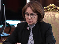 """ЦБ объединит санируемые """"Открытие"""" и """"Бинбанк"""""""