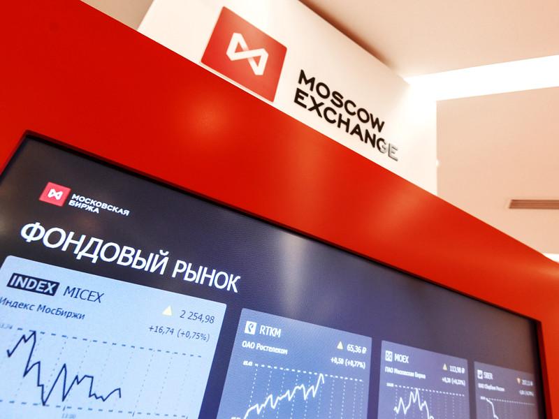 Доллар на Московской бирже подешевел почти на рубль