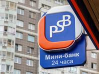 """""""Промсвязьбанк"""", назначенный опорным банком гособоронзаказа, готовится к санкциям США"""