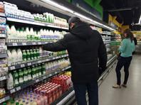 """""""Ромир"""": в январе фактический рост цен в России в пять раз превысил официальную инфляцию"""
