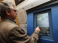 Новые правила перевода пенсионных накоплений не будут предусматривать бумажных заявлений