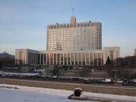 """Эксперты описали специфические проблемы российской экономики """"в процессе восстановления роста"""""""