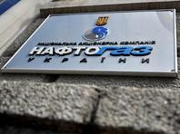 """""""Нафтогаз Украины"""" планирует возобновить закупки российского газа  с марта"""