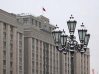 Госдума приняла в первом чтении пакет законопроектов об амнистии капиталов