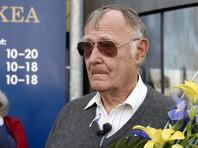 """Подробности завещания:  основатель IKEA оставил детям половину """"официального"""" состояния"""
