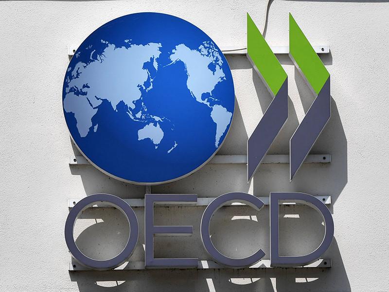 Эксперты ОЭСР предсказали будущее: Россия еще сильнее отстанет от США