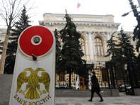 """Агентство """"Эксперт РА"""" предсказывает новую """"зачистку"""" российских банков"""